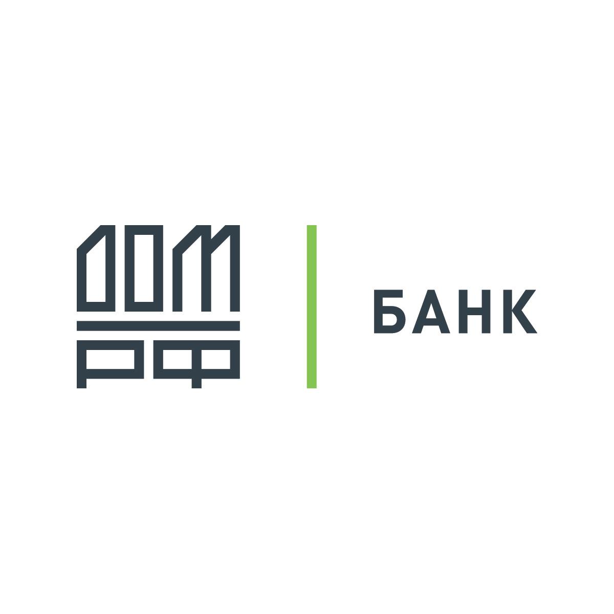 Для оформления выплат в Якутск приедут специалисты Банка ДОМ.РФ